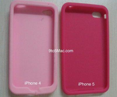 Svelato il Design del nuovo Iphone 5?
