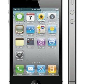 Oggi è il giorno dell'Iphone 4S