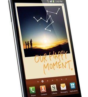 Galaxy Note:prezzo e data di lancio