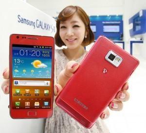 Samsung Galaxy S2 si tinge di rosa