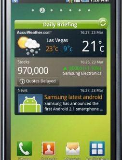 Aggiornamento per Samsung Galaxy S
