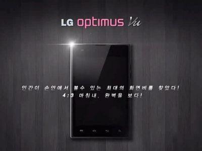 LG Optimus Vu al prossimo MWC